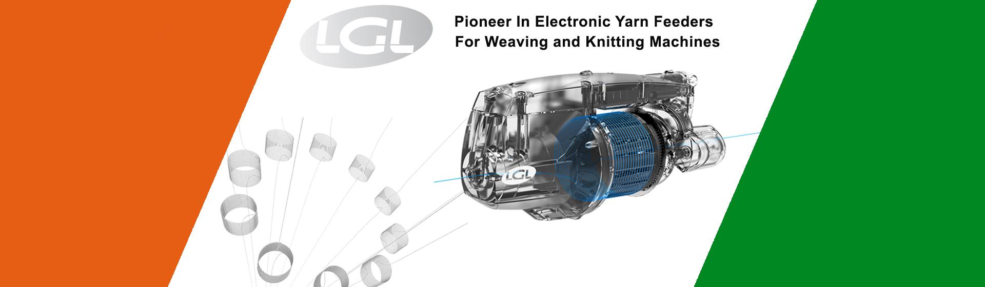 lgl electronics product